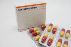Амоксициллин для лечения пневмонии