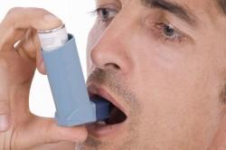 Медикаментозное лечение бронхиальной астмы