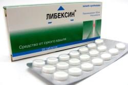 Либексин — противокашлевое средство периферического действия